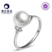 cultured pearl rings/ latest pearl ring design lower price