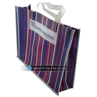 new product lovely pp non woven gift bag custom non woven bag
