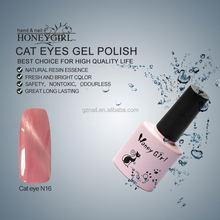 cat eye color uv led gel nail polish empty nail polish bottle with brush also provided