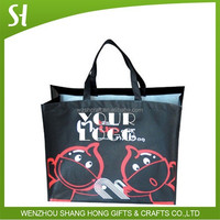 Cheap recycled PP woven shopping bag