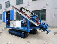 Electric Track Drill Rigs MXL-150D