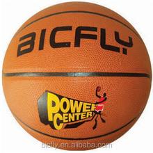 PVC laminated basketball