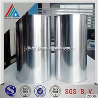 metallized pet film price/pet film thermoforming/black pet film