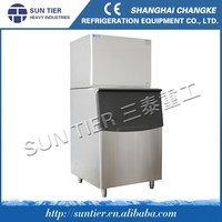 beverage &drink industrial ice maker/ ice maker used commercial refrigerators for sale