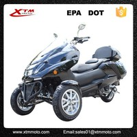 300cc trike motorcycle 3 wheel