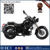 Classicla and smart 250cc chopper bike for sale