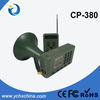 hunting bird sound mp3, bird song player cp-380