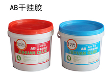 two component construction epoxy adhesive ab glue