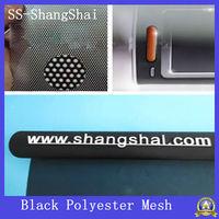 Felt for speakers covering/polyester dustproof speaker mesh