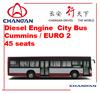 Changan Bus Model SC6901 City Bus