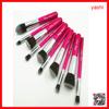YASHI eauty Essential Kit - Set of 10pcs Brushes MakeUp Face Eye Cosmetic Brush +Case