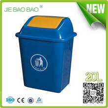 High Quality 20 Liter Push Cover Flip Top Office Dustbin For Recycling For Indoor