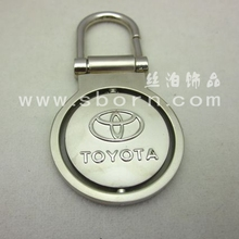 metal custom key chain, car logo keychain, soft enamel key chain key ring keyring key fob