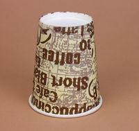 kraft paper cup frozen yogurt paper cups
