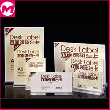 wholesale acrylic displayer