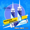 COJSIL-GP ground glass joint silicone sealant for joint filling