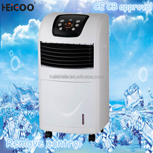 8H timer control air cooler White/Blue/Red/Gold printing color