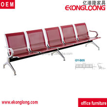 Cheap waiting furniture airport lounge chairs