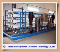 Large reverse osmosis saline water desalination treatment equipment