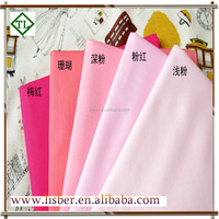 TC poplin fabric for school uniform shirts