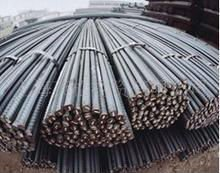 reinforcing diameter10, 12, 14 Deformed steel Bars