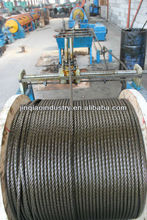 Export Quality, FOB Wuhu Nanjing Shanghai,or CIF terms, Different Type, Wooden Wheel, High Carbon Steel Wire Ropes