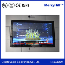 """Elevator LCD Display 10""""/12""""/15""""/17""""/19""""/22"""" Inch Android WIFI 3D Hologram Advertising Screen"""