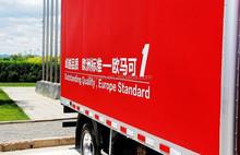 Foton Aumark cargo truck especially for Russia,electric cargo van, mini cargo van trucks,used van mercedes benz 207. 208. 3