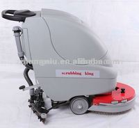 automatic wet scrubber GBZ-530B high quality Floor Cleaning Machine
