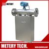 Digital mass liquid control flow meter