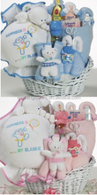 Baby Happiness Gift Basket (Pink or Blue)