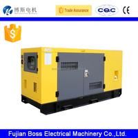 LOVOL single phase silent generator set 110 kva