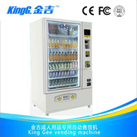 combo vending machine with lcd