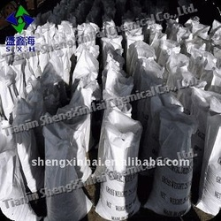 Industrial Grade Caustic Soda NaOH>96%