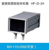 Aluminium Desktop Cases