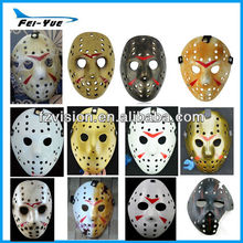 NECA Friday Halloween Scratched Jason Hockey Mask