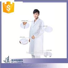 Breathable bacterial white hospital doctor nurse uniform