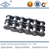 standard short pitch precision transmission duplex roller chains 40A-2