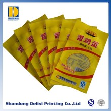 High Temperature Sterilization Plastic Egg Packaging Cooking Bags