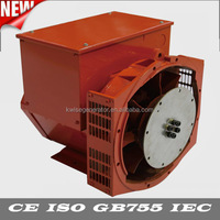 Kwise synchronous motor ac 12v 50/60hz with China top 1 quality and sole lamination equipment