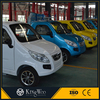 Micro battery powered electric passenger car