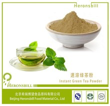 100% Natural high quality green tea powder for beverage and drinking