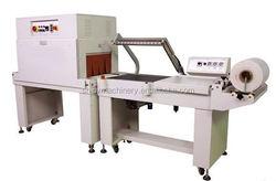 XRY-450+XRY-500 Lowest price film packing machine