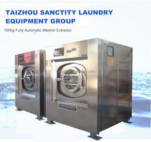 15kg-120kg high performance automatic washing machine