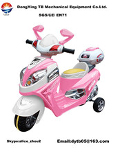 Remote Control Kid Electric Motorcycle