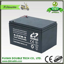 VRLA smf lead acid 12v 9ah rechargeable battery operated child motorcycle