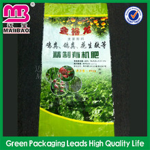 virgin material pp woven sack rice bag