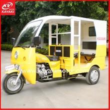 China Three Wheel Gas Scooter Motorcycle 3 Wheel Pedicab Rickshaws Tricycle for Passenger
