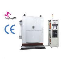 vacuum metal coating machine for sputtering metallizing