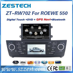 car parts for roewe 550 car stereo with bluetooth 3G radio